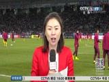 [国足]王楠:4名U23球员进入首发 阵型343