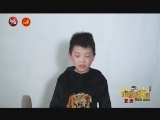 1072 刘诗博 《欢迎台湾小朋友》 00:00:23