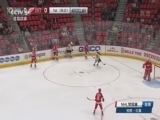 [NHL]常规赛12月14日:棕熊VS红翼 第一节