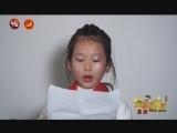 2116 刘艳阳 《如果有来生》 00:01:49