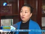 """[河南新闻联播]""""学习十九大 广电十九谈""""反响热烈"""