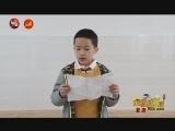 台海视频_XM专题策划_3011 徐文锋 古诗两首 00:00:51