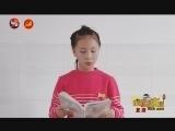 台海视频_XM专题策划_3001 王思嘉 富饶的西沙群岛 00:01:53