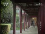 《幸存者——见证南京1937》第二季 第五集 赵氏姐妹:难以尘封的往事 00:24:49