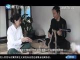 永远的传承 闽南通 2017.12.16 - 厦门电视台 00:24:43