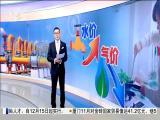 厦视直播室 2017.12.18 -厦门电视台 00:47:13
