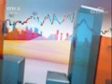 《市场分析室》 20171219