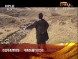 《行进中的中国光影》 魔幻篇 00:49:47