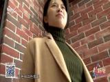 辣妈帮 2017.12.20 - 厦门电视台 00:19:41