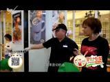 苗准美食 2017.12.21 - 厦门电视台 00:14:05