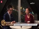 """[综合]""""双十大体育新闻""""系列微访谈:罗宏涛聊奥运"""