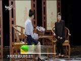 """知你所""""痛"""" 名医大讲堂 2017.12.28 - 厦门电视台 00:24:49"""