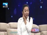 《大王小王》 20180103 王彤:越努力越幸运