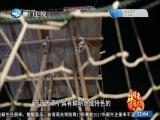 孟孝妇(4) 斗阵来看戏 2018.01.04 - 厦门卫视 00:49:29