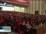 《河南新闻联播》 20180107