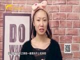 《时尚中国》 20180111