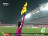 [国际足球]U23男足亚锦赛 日本压哨进球胜泰国(晨报)