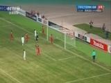 [国际足球]U23亚锦赛:叙利亚0-0韩国 比赛集锦