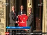 [国际足球]曼联传奇吉格斯出任威尔士队主教练(新闻)