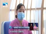 [大王小王]小孙子计源舒白血病复发后情况很不好