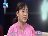 《大王小王》 20180116 九岁男孩血癌复发盼救助