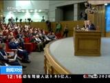 [新闻30分]俄外长举行年度记者会 拉夫罗夫:俄中合作紧密而高效