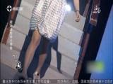 《美丽俏佳人》 20180115 明星造型师大揭秘