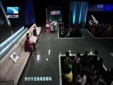 [大王小王]计少鹏现场演唱歌曲《感恩》来感谢爱心朋友们