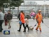 [视频]【新时代 新气象 新作为】重庆:惠民实事一件接一件