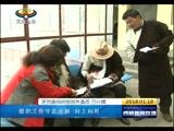 [西藏新闻联播]区党委组织部:加强新时代党的建设 为发展提供坚强组织保障