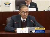 [西藏新闻联播]自治区十届人大常委会第三十八次会议召开