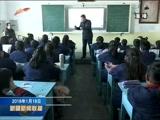 [新疆新闻联播]德耀天山-自治区道德模范风采 库尔班 为家乡孩子搭建梦想舞台