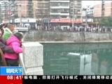 [朝闻天下]贵州贵定 车辆滑落河中 众人紧急救援