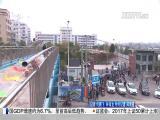 同安在学校周边新建两座人行天桥:方便师生出行 春节前投用