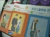 """[青海新闻联播]""""三医联动""""筑牢""""四道防线"""" 释放红利为民生"""