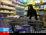 """[新闻30分]法国""""问题奶粉""""事件不断发酵 希腊证实曾有一婴儿因奶粉受感染"""