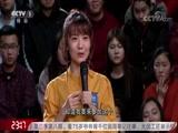 [开讲啦]青年代表提问王泽山:您如何看待现在年轻人的家国情怀薄弱?