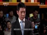 [开讲啦]青年代表提问王泽山:您如何看待现在学术论文多为重复难有创新的现象?