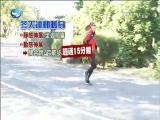 两岸共同新闻(周末版) 2018.1.21 - 厦门卫视 00:59:56