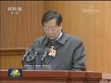 [视频]全国政协十二届常委会第二十四次会议在京开幕 为全国政协十三届一次会议作准备 俞正声出席
