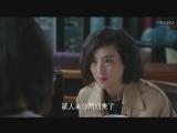 台海视频_XM专题策划_1月22日《我的前半生》39-40 00:00:56