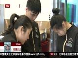 """[特别关注-北京]最新关注:又是一年腊八节 开始腌制""""腊八蒜"""""""
