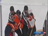 [NHL]常规赛:卡尔加里火焰VS埃德蒙顿油人 第三节