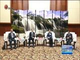 《贵州新闻联播》 20180127