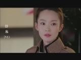 秦川发现齐云珠身份 叶琳琳潜伏梅机关 00:00:56