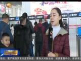 《甘肃新闻》 20180201