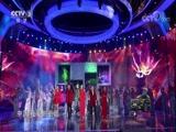 [2017我要上春晚]歌曲《中国》 表演:曹芙嘉 金美儿 王紫格 扎西顿珠 呼斯楞