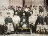 20180209 古都探秘—东安门与袁世凯