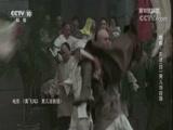 《第10放映室》 20180211 寒假·影话(四)男儿当自强