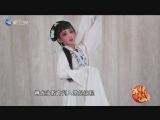 """""""醉歌仔""""歌仔戏精选曲牌音乐会 00:02:38"""